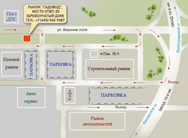 Адрес:г. Москва, 14 км МКАД,